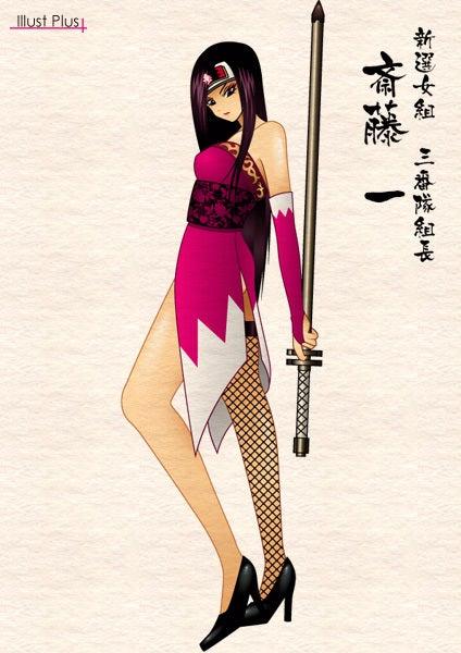 和風イラスト(日本刀・着物・和服・セクシーガールズ・美人画・美少女画)制作
