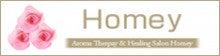 $アロマ&ヒーリングサロンHomey(ホーミィ)のブログ-homey