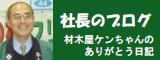 大田区でリフォーム・注文住宅ならマルトミホーム