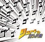 雨宮流斗 オフィシャルブログ 「晴れときどき、雨宮。」 Powered by Ameba