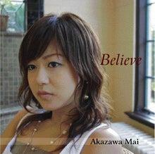 $赤澤麻衣のオフィシャルブログ 「Mai×Music×Life」