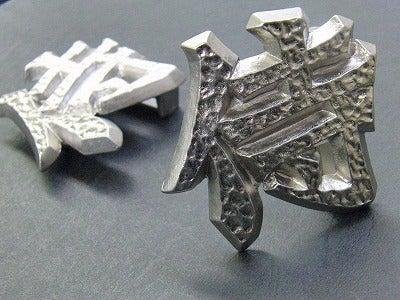 METAL  HOUSE   - about  metal fittings --オリジナル特注バックル