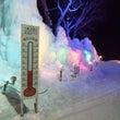 支笏湖 氷濤祭り