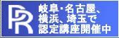 $田口恵麻のオフィシャルブログ