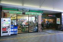 TOSCANA経堂店Blog