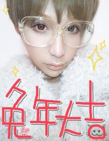 俺命の柩殼-2011-02-01