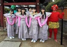 タケオ公式-護国寺