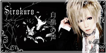 $Sirokuro 涼『戯言』-『白黒の声』