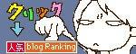 茶の子帳-ランク1
