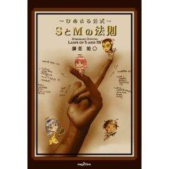茶の子帳-book1