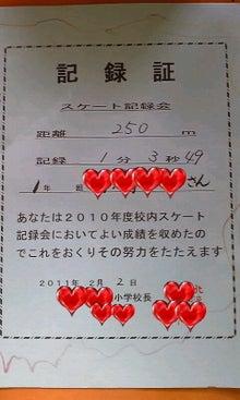 さなの手作り日記-110204_0820~0100010001.jpg