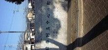 金 魚 草-110204_084646.jpg