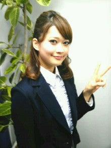 平野由実のオフィシャルブログ 『Smile map』 Powered by アメブロ-DVC00195_0002.jpg