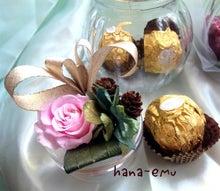 $ちびログ!-Happy Valentine2011