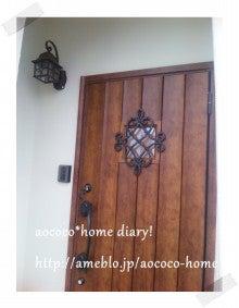 aococo* home diary! ~私らしく暮らす~-:::玄関:::