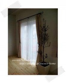 aococo* home diary! ~私らしく暮らす~-:::リビングテラスドア:::
