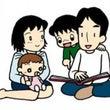 子育て悩み相談:障害…
