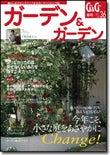 $ちょこっとの、嬉しいブログ **  花教室 Atelier May's  **