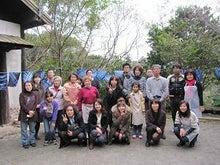 $cojacoのブログ JTB 沖縄ツアー 着うた 藍染め 体験ツアー 桜まつりツアー バスツアー