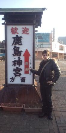 平井結大のBlog-110204_150814.jpg
