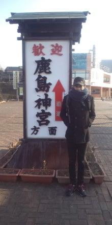 平井結大のBlog-110204_150717.jpg