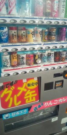 平井結大のBlog-110204_152533.jpg