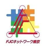 角田善政ワクワクブログ-FJCネットワーク東京ロゴマーク