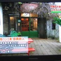 糸島市の美味しいパン…