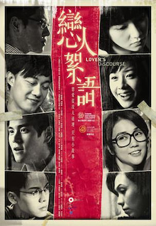 $仔仔日記。~台湾娯楽百分百~