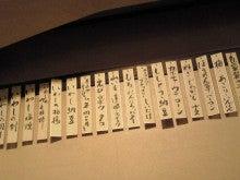 さくら姫のぐうたらFXブログ★   本日の逆指値注文はこれで…。-2011020519450000.jpg