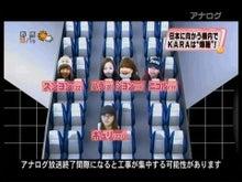 KARA NEWS☆|チケット、グッズ、KARAYA、CD/DVD-座席表