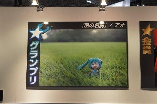 MAX渡辺×浅井真紀 figmaブログ