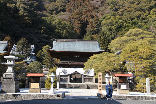 静岡市 臨済寺の節分 その1 臨済寺で節分祈祷会が行われました ...
