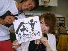 小川光喜のブログ