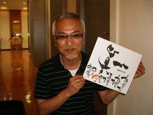 $小川光喜のブログ