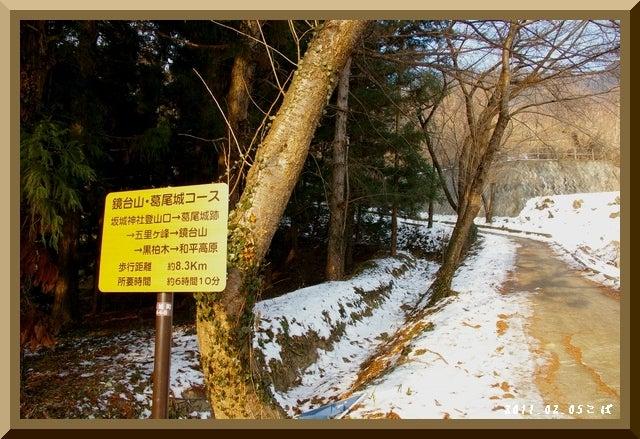 ロフトで綴る山と山スキー-0205_0827