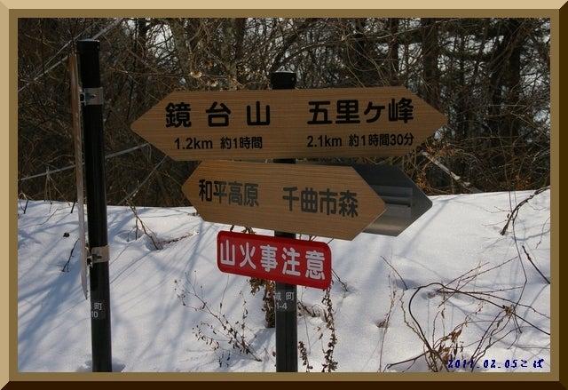 ロフトで綴る山と山スキー-0205_1313