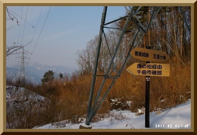 ロフトで綴る山と山スキー-0205_0936