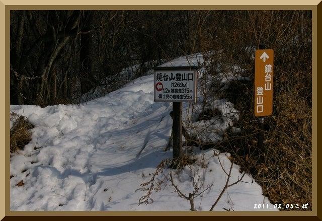 ロフトで綴る山と山スキー-0205_1121