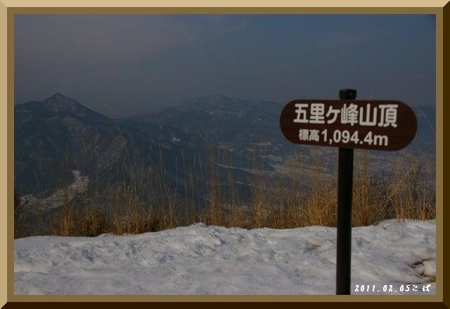 ロフトで綴る山と山スキー-0205_1010