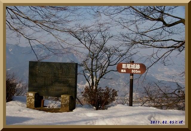 ロフトで綴る山と山スキー-0205_0912