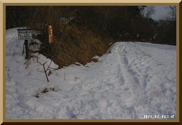 ロフトで綴る山と山スキー-0205_1312