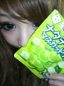 杉尾絵莉菜のブログ-2011020701360000.jpg