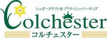 シュガークラフトとイギリス菓子教室便り♪東京 -カナロゴ