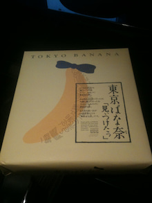 LUXJAPANのブログ-社長の東京土産。。。
