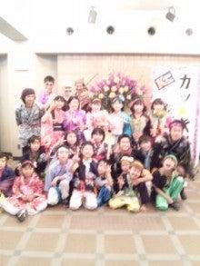 $Katsu☆Kids(カツキッズ)-イベントVol.3公演終了後