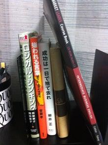 「4つの自立☆」を目指す!とあるサラリーマンのブログ-IMG_3120.jpg