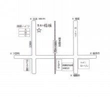 浅川建設株式会社のブログ