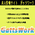 木内茉莉子(きうちまりこ)のブログ-??.jpg