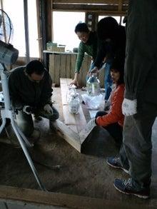 かさましこ再生土の会ブログ-矢印2